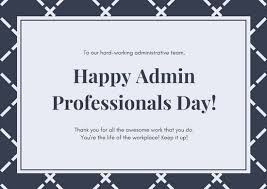 Admin Professionals Day Cards Grey Patterned Administrative Professionals Day Card Templates By