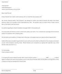Transfer Letter Mwb Online Co