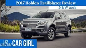 2017 Holden Trailblazer Review | Car Girls - YouTube
