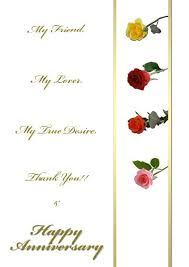 Printable Free Anniversary Cards Free Printable Roses Anniversary Cards