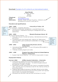 simple cv format for students resume templates simple cv format for students cv format example of curriculum vitae for students26700778png