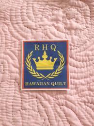 Royal Hawaiian Quilt at Royal Hawaiian Center in Honolulu, HI ... & Royal Hawaiian Quilt Adamdwight.com