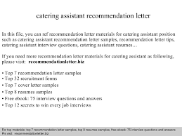 Reference Letter Job Catering Assistant Recommendation Letter