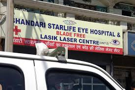 eye specialists in krishna nagar ludhiana instant appointment booking view fees feedbacks practo