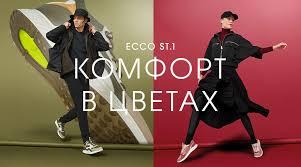 <b>ECCO</b>