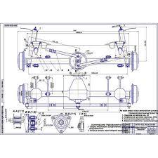 Дипломная работа на тему Задняя модернизированная подвеска ГАЗ