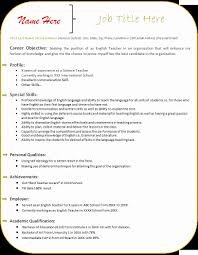 Simple Resume Sample Simple Resume format for Teacher Job Unique Cover Letter Sample 93