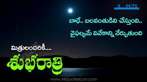 good night wallpapers telugu es wishes greetings life