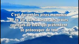 Citations Sur La Vie Et Lamitié