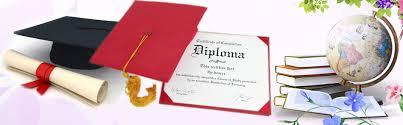 Подтверждение диплома в Канаде Эвалюация нострификация диплома  01dipl