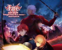 fate stay night unlimited blade works ending song are you my master by tseirp deviantart com on deviantart