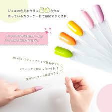 Nail Type Chart 48 Color Chart Stick Type