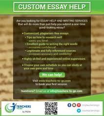 my english lesson essay new school