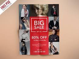 Sales Flyers Template Freebie Fashion Retail Sales Flyers Free Psd Template By Psd