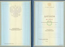 Балл красный диплом класс  с изменениями на года балл красный диплом 9 класс редакция действующая с 1 сентября 2017 года Документ с изменениями n 145 внесенными приказом