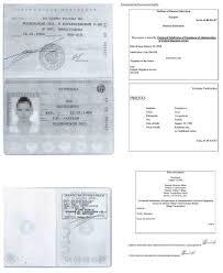Образец нотариальный перевод паспорта redmatarbuhotde s diary  образец нотариальный перевод паспорта