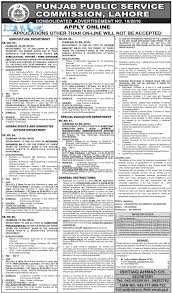 punjab public service commission lahore jobs apply online punjab public service commission lahore jobs 2016 apply online