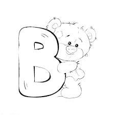 Letter B Printable Coloring Sheets Royaltyhairstorecom