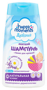<b>Happy Moments</b> Дракоша Мягкий <b>шампунь</b>-пенка без слез с ...