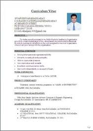 Resume Format Word Document Free Download B Tech Resume Fresher No Experience Free Download 1 Career
