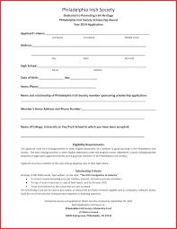 Resume Interests Resume Examples