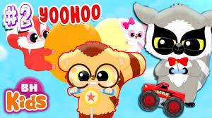 Hoạt Hình YooHoo Phần 2 - Sáng Chế Thiên Tài - Phim Hoạt Hình Hay Nhất -  Tuyển tập nhạc thiếu nhi hay. - #1 Xem lời bài hát