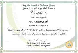 Certificate Of Achievement Examples Staruptalent Com