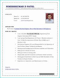 Army Mechanical Engineer Sample Res Good Experience Certificate