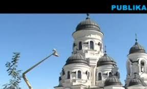 Forfotă Mare La Mănăstirea Căpriana, Înaintea Vizitei Patriarhului ...