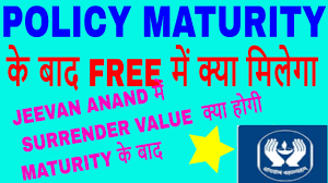 Jeevan Anand Policy Chart Lic Jeevan Anand Surrender After Maturity Lic Jeevan Anand 815 And 149