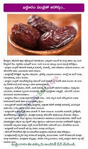 Pregnancy Time Food Chart In Telugu