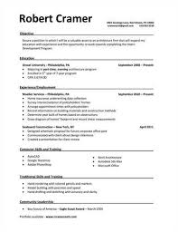 Coursework On Resume Template Impressive Coursework On Resumes Engneeuforicco