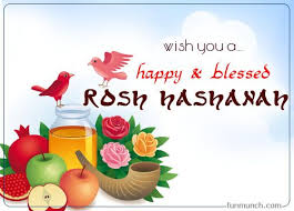 rosh hashanah greeting card jewish new year greeting cards jachai info