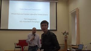 ч. 1 Дмитрий Гусев