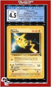 Error* Pokémon Movie Promo 4 Pikachu -Inverted Stamp- CGC 4.5