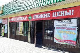 Цена в Брянске 5 347.80