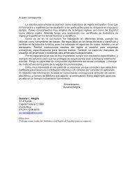 cartas de presentacion personal modelo de carta de presentacion que acompa a al curriculum vitae