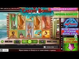 Одноклассники игровые автоматы бесплатно