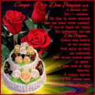 Плейкаст бесплатные музыкальные открытки для женщин с днем рождения