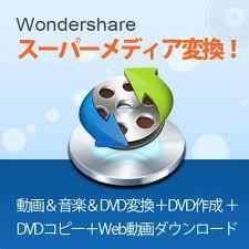 スーパー メディア 変換 mac