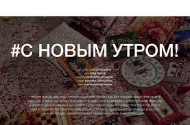 BOSCO Журналы | №42 | Арт-проект