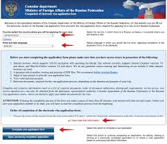 visa application form russia usa citizens 1