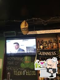"Ирландский паб ""Max O'Hara"", Kostroma - Restaurant reviews"