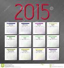 Simple 2015 Calendar Simple 2015 Calendar Calendar Design Stock Vector Illustration