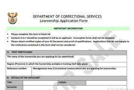 Correctional Services Learnership Application Form 2018 - 2019 ...