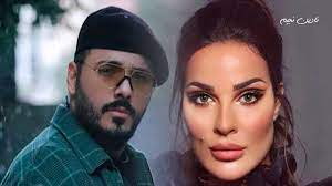 نادين نسيب نجيم مع رامي عياش في مسلسل 2020 - YouTube