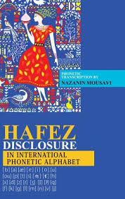 Print out the alphabet review pages for the book. Hafez Disclosure In International Phonetic Alphabet