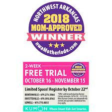 Kumon Math And Reading Mom Approved Award Winner Kumon Math Reading Centers
