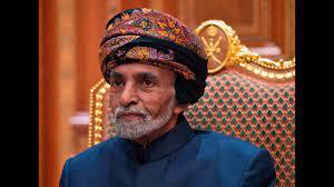 السلطان قابوس بن سعيد الذي فتح عمان للعالم الخارجي - YouTube