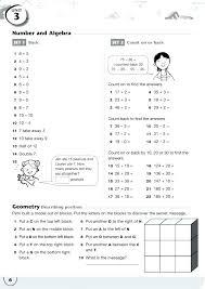 Venn Diagram Problems Worksheet Espace Verandas Com